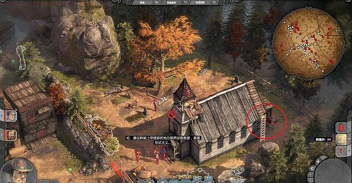 赏金奇兵3游戏截图