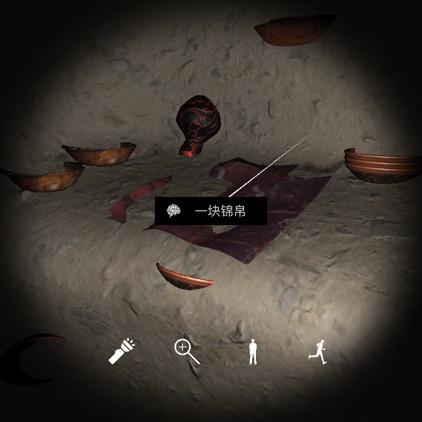孙美琪疑案DLC朱孝坤一块锦帛