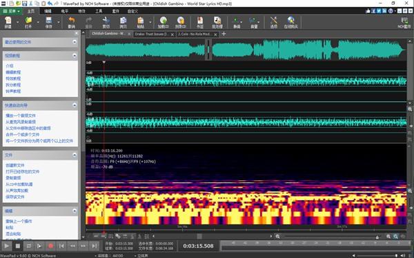 WavePad Sound Editor图