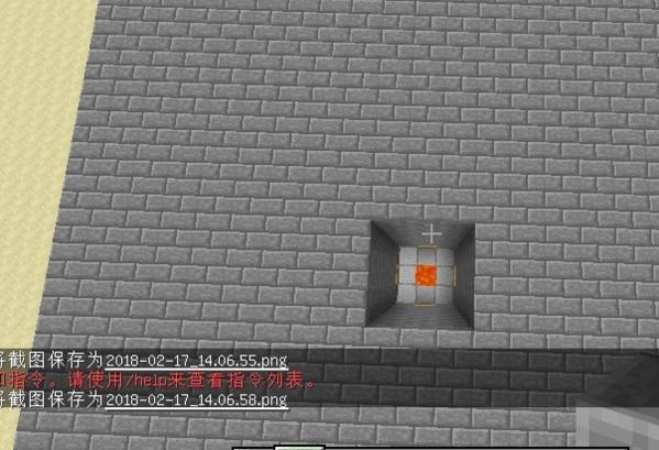 我的世界JAVA版怎么刷铁塔5