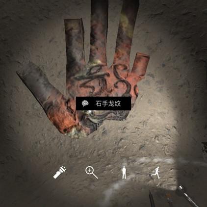 孙美琪疑案DLC朱孝石手龙纹线索
