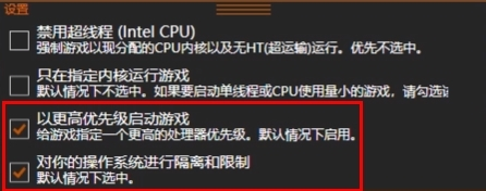 CPUCores软件图片5