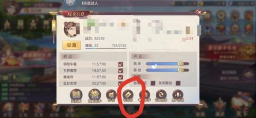 三国志幻想大陆13