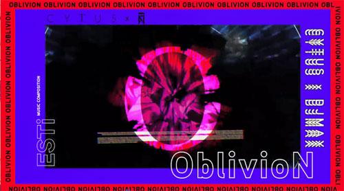 《Cytus II》联动视频截图4