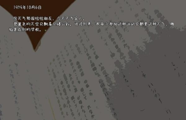 seabed海底steam中文补丁截图0