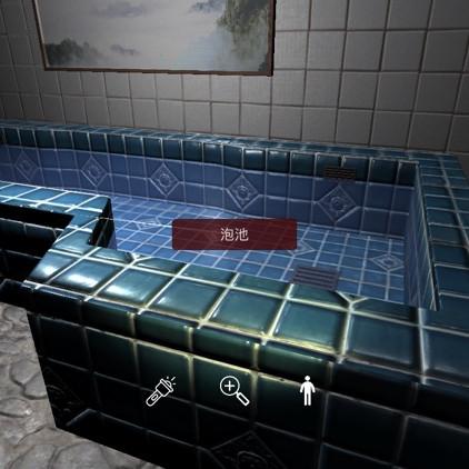 何氏汤泉线索泡池图