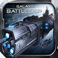 银河战舰未来无限钻石 内购版v1.8.55