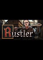 侠盗猎马人Rustler(Grand Theft Horse)PC中文版
