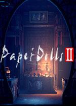 �人�E(Paper Dolls 2)PC中文版