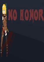 �]有�s�u(No Honor)PC硬�P版