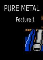 �金�伲禾卣�1(Pure Metal: Feature 1)PC硬�P版