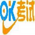 Word学习及考试出题助手 绿色版v2.0 下载_当游网
