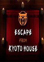 逃离京都之家(Escape from Kyoto House)PC版 集成恐怖模式