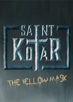 Saint Kotar: The Yellow MaskPC版