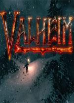 瓦��海姆ValheimPC中文版