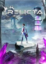 瑞利达(Relicta)PC中文版集成艾吉尔吉格和冰雪皇后升级