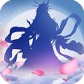 仙之侠道3D修仙 安卓版1.0.0