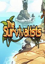 岛屿幸存者