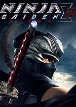忍者龙剑传西格玛2