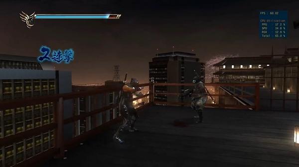 忍者龙剑传西格玛2截图4