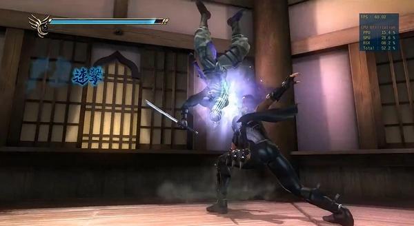 忍者龙剑传西格玛2截图5