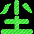 百度网盘提取码查询终结版 电脑免费版v8.8