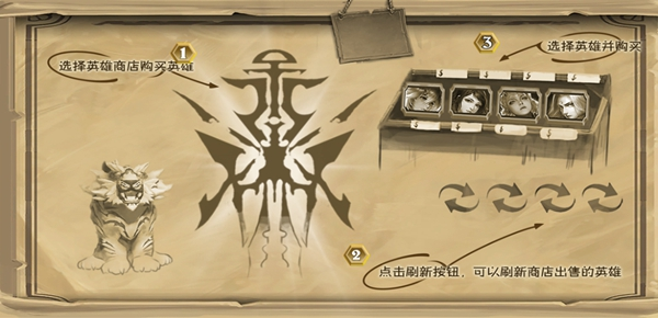 魔兽争霸3英灵传说地图截图2