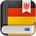 德语助手电脑版 永久试用版v12.1.8