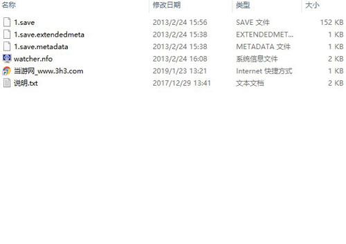 汤姆克兰西之鹰击长空2全要素解锁存档截图1