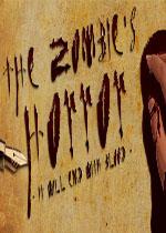 僵尸的恐怖(The Zombie's Horror)PC破解版