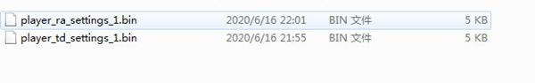 命令与征服重制版完美存档截图2