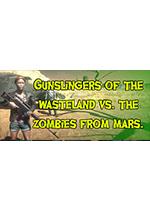 荒原上的枪手VS火星上的僵尸PC破解版