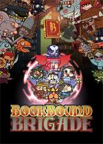 封书冒险队(Bookbound Brigade)中文破解版v1.3.1