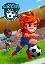超级足球爆炸(Super Soccer Blast)PC破解版b5816344