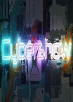 �博秀(Cybershow)PC硬�P版