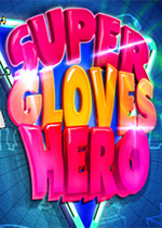 Super Gloves HeroPC版