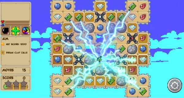 命运宝石:迷人的国王截图0