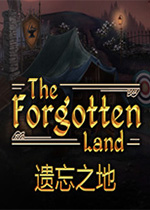 遗忘之地(The Forgotten Land)PC中文版