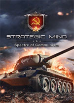 战略思维:共产主义的幽灵(Strategic Mind: Spectre of Communism)PC中文版