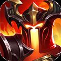 烈焰之怒 安卓版2.1.7
