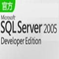 SQL2005�_�l版