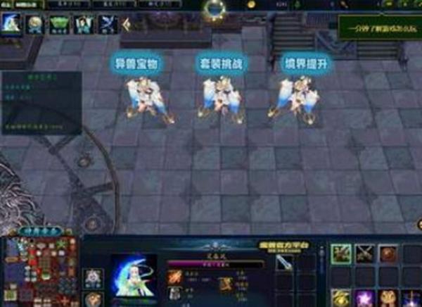 魔兽争霸3神舞帝杀地图截图1