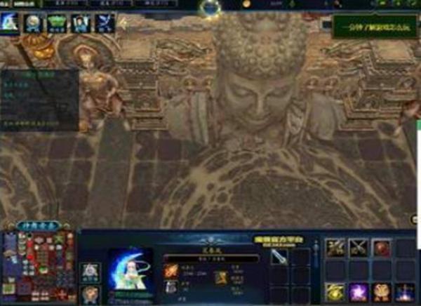魔兽争霸3神舞帝杀地图截图2