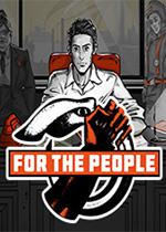 �榱巳嗣�(For the People)PC中文版