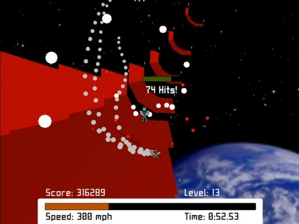 宇宙微风DX截图1