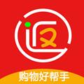 返利网购物联盟app