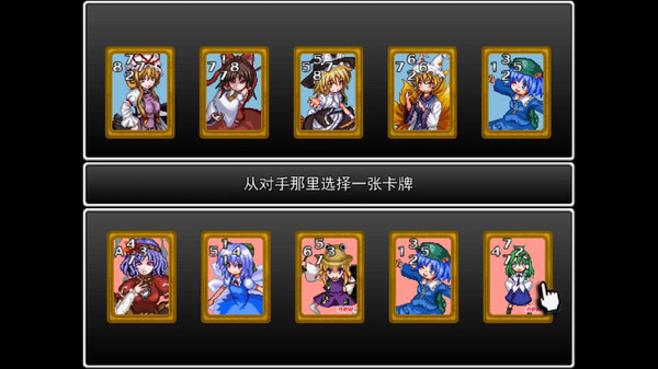 东方梦猫幻想游戏截图2