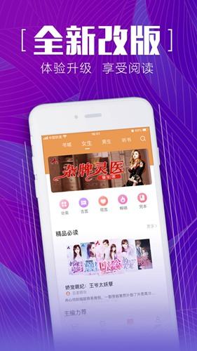 安马文学网安卓app截图0