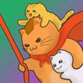 拯救貓咪游戲下載