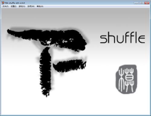 FBA Shuffle截图0